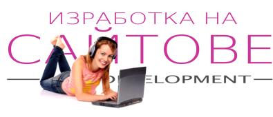 e-shop